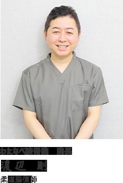 飯田 圭一